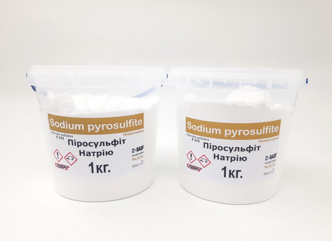 Пиросульфит НатрияBASF - 1кг ведерко х2шт Германия пищевой Піросульфіт натрію