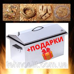 Домашняя коптильня для горячего копчения из нержавейки домик 520х300х310