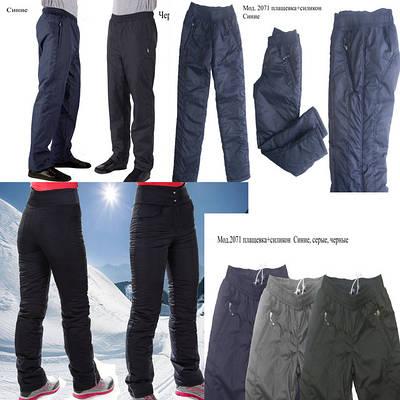 Теплая мужская и женская одежда. Толстовки,костюмы, брюки.