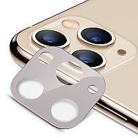 Защитное стекло для камеры ESR для iPhone 11 Pro / 11 Pro Max Fullcover Camera, Gold (3C03195210301), фото 1