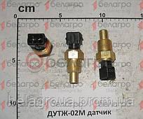 ДУТЖ-02М Датчик МТЗ, МАЗ покажчика температури (штирові колодка), Білорусь