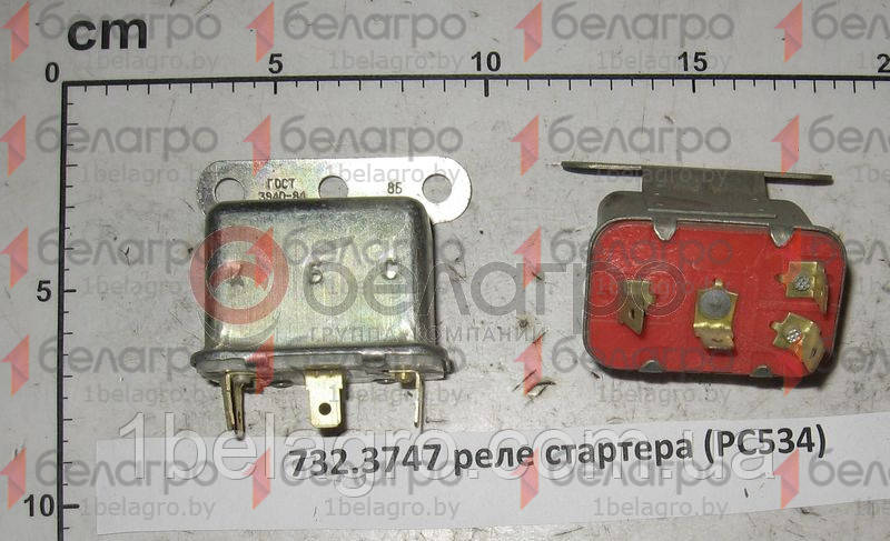 732.3747 Реле УАЗ,ЗІЛ,УРАЛ стартера (РС-523, 47.3787), РФ
