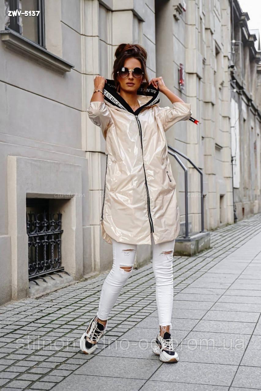"""Куртка жіноча """"Монклер"""" від Стильномодно"""
