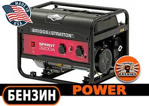 Бензиновый генератор 2.5 кВт Briggs & Stratton Sprint 3200A