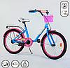 Двухколесный детский велосипед 20 дюймов 2047 голубой-розовый с корзинкой