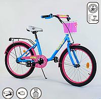 Двухколесный детский велосипед 20 дюймов 2047 голубой-розовый с корзинкой, фото 1