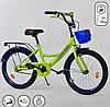 Двухколесный детский велосипед 20 дюймов G-20424 салатовый с корзинкой