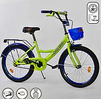 Двухколесный детский велосипед 20 дюймов G-20424 салатовый с корзинкой, фото 1