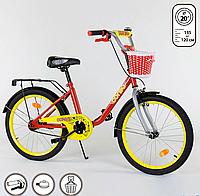Двухколесный детский велосипед 20 дюймов 2093 красно-желтый с корзинкой
