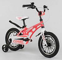 Детский велосипед 14 дюймов Magnesium MG-14 S 505 розовый магниевая рама