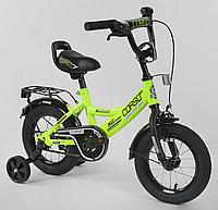 Детский двухколесный велосипед 12 дюймов CL-12 D 0671 салатовый