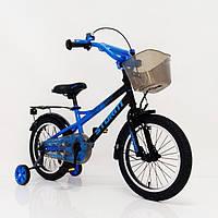Детский двухколесный велосипед 18 дюймов STORM синий