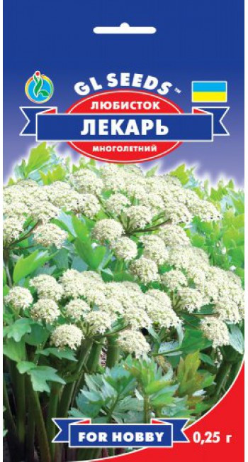 Насіння Любистку лікарського (0.25 г), For Hobby, TM GL Seeds