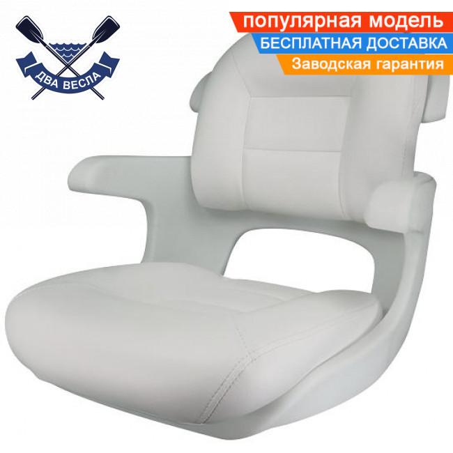 Металеве крісло сидіння для човна яхти катери 559х597х699 мм біле Elite Helm Tempress оригінал для моря