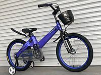 Детский двухколесный магниевый велосипед (от 7 лет) 18 дюймов  Rider ТТ001 синий