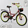 Двухколесный детский велосипед 20 дюймов G-20382 красный с корзинкой