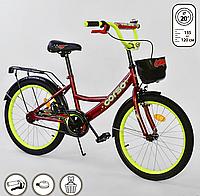 Двухколесный детский велосипед 20 дюймов G-20382 красный с корзинкой, фото 1