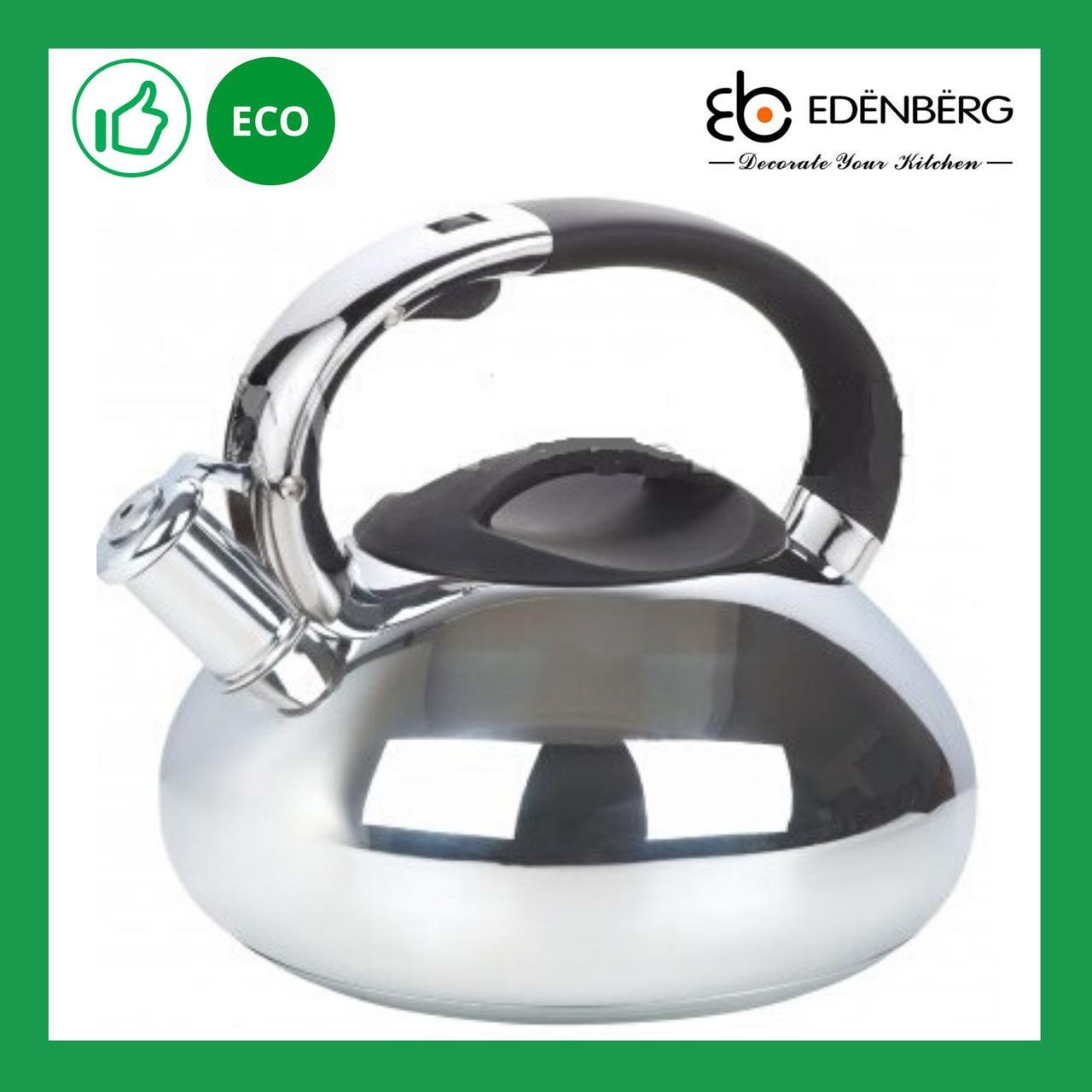 Чайник Edenberg з нержавіючої сталі зі свистком 3.0 л (EB-1323B)