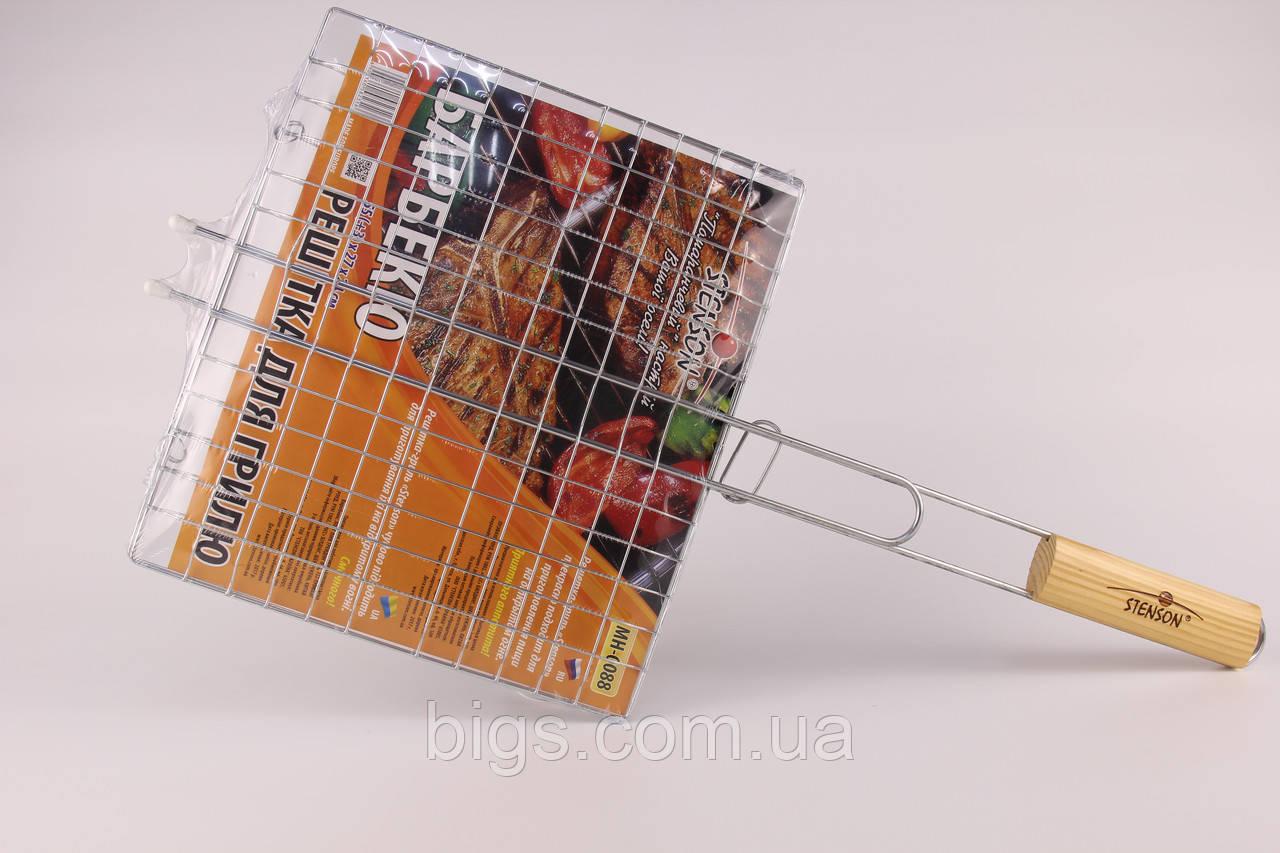 Решетка для гриля и барбекю 55х27х24