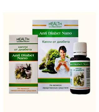 Anti Diabet Nano краплі від цукрового діабету