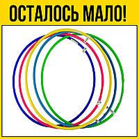 Обруч для похудения 76 см   пластиковый разноцвет талии круг художественной гимнастики хулахуп