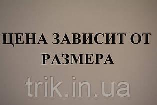 Ночнушка женская классика крупная фиалка, фото 2