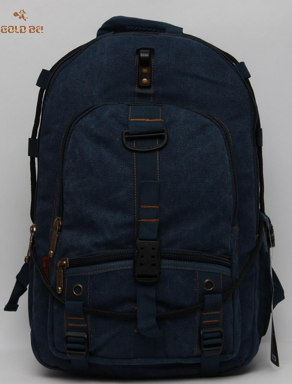 Чоловічий рюкзак + чехол - дощовик Gold Be / Мужской рюкзак / GoldBe + чехол - дождевик