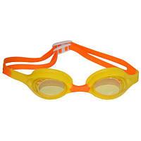 Очки детские для плавания, ныряния и бассейна взрослые. Цвет желтые.