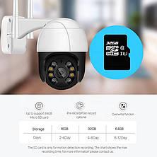 Поворотная камера PTZ WiFi IP 2MP/3MP/5МP ANBIUX + Блок питания, фото 2