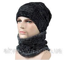 Шапка с шарфом (Б-1021)