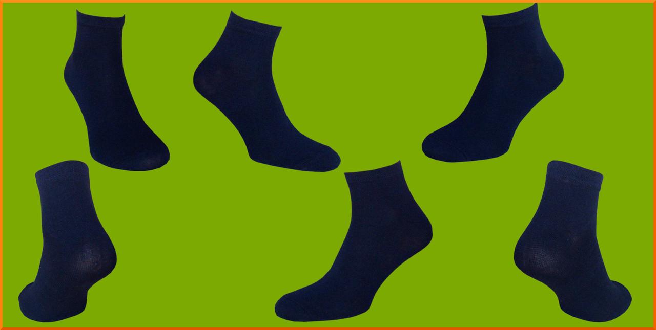 Спортивні чоловічі шкарпетки