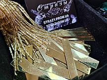 Стеклярус MATSUNO кручений Champagne 10 ниток 10см