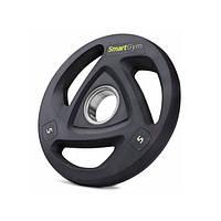 Набір дисків олімпійських Hop-Sport SmartGym 4x5 кг