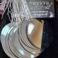 Стеклярус MATSUNO Silver c пайеткой (50мм). 10нитей. довжина 11см