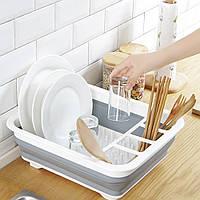 Складная силиконовая сушка для посуды
