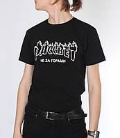 Черная футболка Рассвет не за горами, фото 1