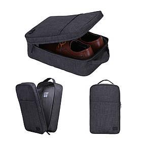 Органайзер для обуви Bagsmart черный (FBBM0200086A001BS)