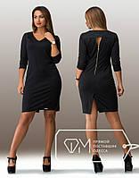 Платье однотонное с молнией на спине