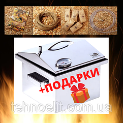 Домашняя коптильня для горячего копчения из нержавейки домик с термометром 300х300х250