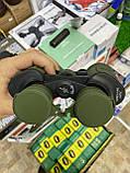 Бинокль водонепроницаемый CANON 20х50 | Бинокуляр, увеличение х20, с чехлом, Зеленый, фото 4
