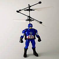 Игрушка Индукционная Летающая Супер Герой Heroes 2 Avengers Капитан Америка Captain America LED Марвел Marvel