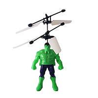 Игрушка Индукционная Летающая Супер Герой Heroes 2 Avengers Халк Hulk LED Марвел Marvel