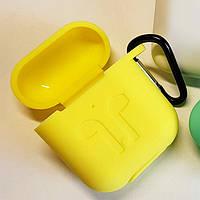 Силиконовый чехол для беспроводных наушников Apple AirPods с карабином Siliconе Case Желтый