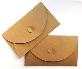 Подарочный конверт из эко крафт-картона 90 х 155 мм + ПОДАРОК (на 200 шт конвертов)