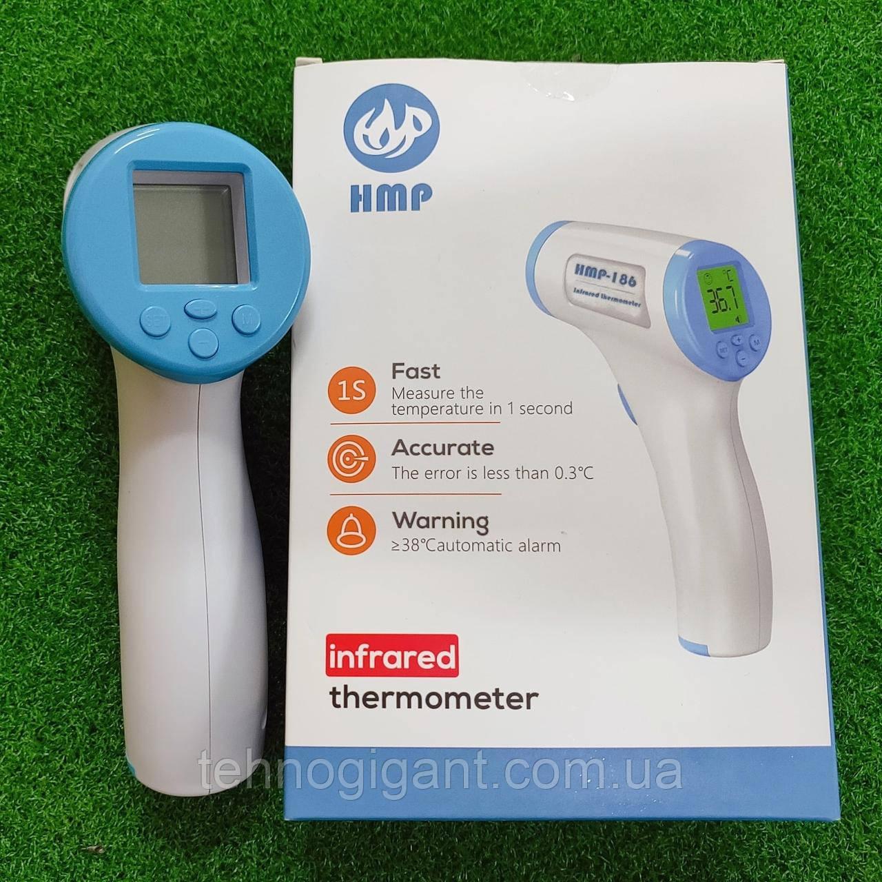 Бесконтактный инфракрасный термометр HMP-186, бесконтактный дистанционный градусник, пирометр
