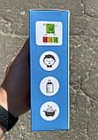 Безконтактний інфрачервоний термометр HMP-186, безконтактний дистанційний термометр, пірометр, фото 8