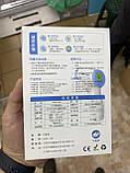 Безконтактний інфрачервоний термометр HMP-186, безконтактний дистанційний термометр, пірометр, фото 7