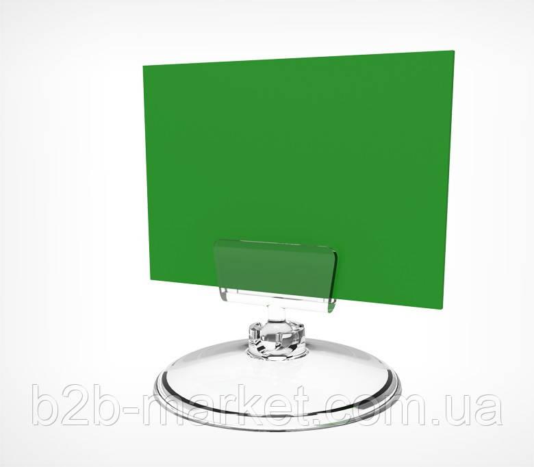 Цінникотримач на великій круглій підставці, колір Прозорий