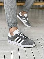 Замшевые кроссовки Adidas Gazelle. Мужские серые кроссы на лето Адидас Газель.Кроссы замшевые мужские