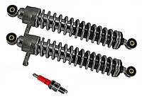 Амортизатор задний для мотоцикла SIMSON S51 S50 ENDURO S60, S70, S80, S53, SR50, SR80, S50 ITP модель DDR